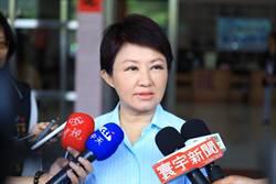 130萬元競選經費 盧秀燕:不是國民黨給的