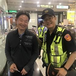 桃捷警用科技 助2來台旅客找回遺失行李