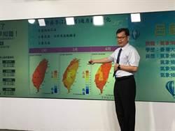 梅雨季提早5月上旬到 氣象局比照颱風發定量降雨預報