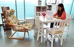 林口圖書館售書房再生家具 所得全做公益