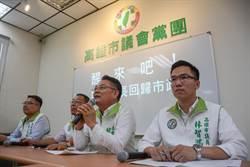 高市議會民進黨團批韓「4點聲明」沒新哏