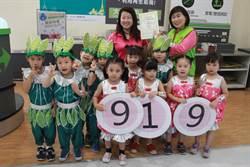 創世發票少4成幼童 呼籲919電子捐發票圖