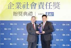 友達榮獲2019遠見CSR年度「電子科技業組」首獎
