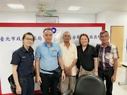 馬來西亞團旅客走失 建成所員警助尋回