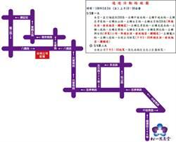 台北母娘文化季 保民遶境嘉年華活動交管看這裡