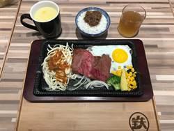 輕消費頂級牛排「鉄火牛排」新竹巨城展店51開幕