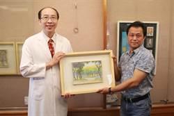 藝術治療!苗栗醫院與新竹生活美學館首度合作