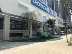 全台最大迪卡儂動運商場 竹科旁盛大開幕