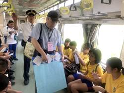 台灣科普環島列車開到南投 水里商工展現「趣味科學秀」