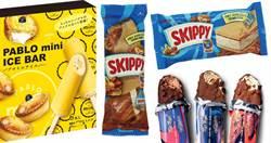 夏日高人氣冰品大戰!一生要吃一次的PABLO起司雪糕、SKIPPY花生醬甜筒