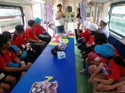 嘟嘟嘟科普列車開進雲林 學童登車做實驗