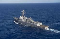 美艦開AIS過台海 下一步聯合巡邏演習互訪