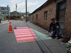 畫師路面當畫布 打造彩繪村魔幻路面