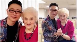 彩妝大師朱正生會93歲偶像 登英語雜誌公開獨門彩繪訣竅