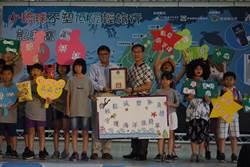 到小琉球帶環保杯 享受無塑低碳之旅
