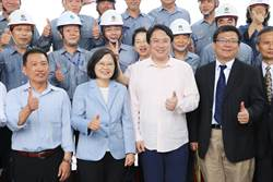 基隆河谷廊帶限建20年禁令   蔡總統今指示解除