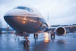 737 Max停飛恐賠不完 波音股東會挫咧等