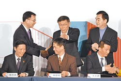 滬台雙城論壇 擬6月登場