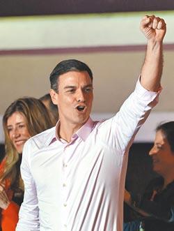 西班牙大選 極右派首度進國會