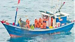 陸漁船越界捕魚 遭查扣取締