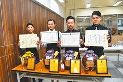 台東專科生 日調酒賽獲4獎