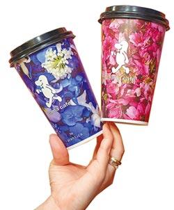 咖啡聯名杯 初夏耍花樣