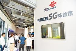 深圳前海自貿區 5G網路全覆蓋
