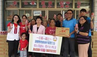 泰山公司兌現與大甲媽的承諾 捐八寶粥給家扶