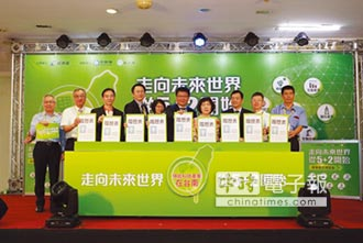 綠能科技徵才博覽會 5月4日台中登場