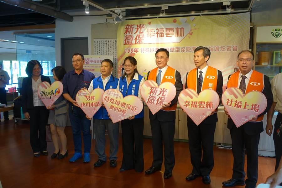 副縣長謝淑亞(右四)與新光人壽副總經理溫英宗(右三)出席簽署合作意向書記者會。(周麗蘭攝)
