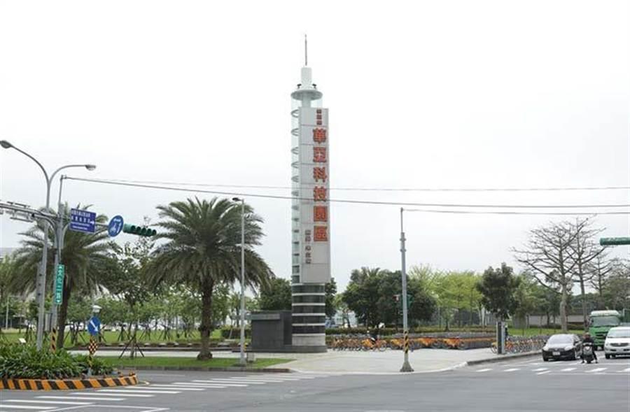 華亞科技園區為區域帶進大量就業人口。(圖/易繼中攝)