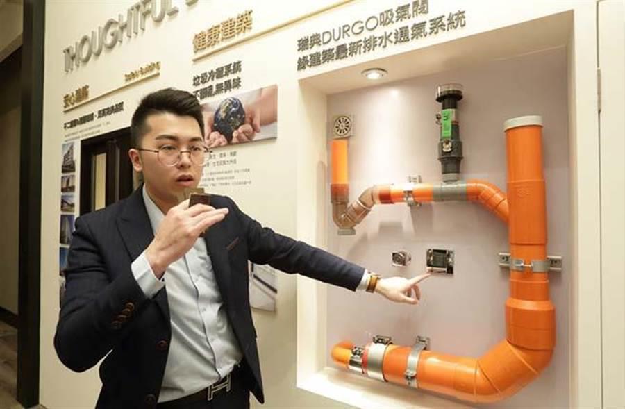 吳奕廷解說,瑞典DURGO吸氣閥,可避免產生臭氣。(圖/易繼中攝)