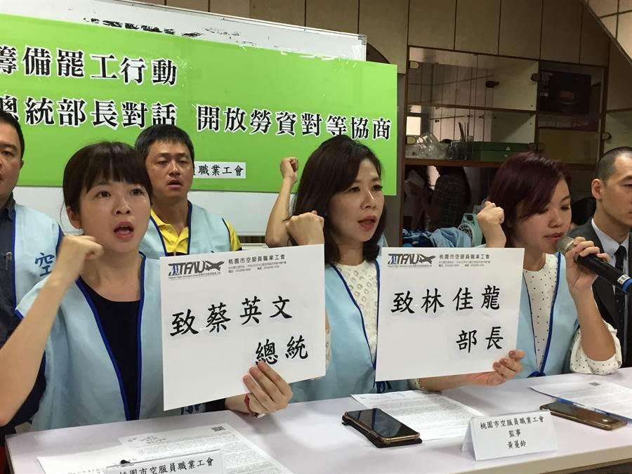 長榮空服員工會成員是否發動罷工,桃園是空服員工會今天表示,將在5月13日至6月6日間進行投票。(林志成攝)