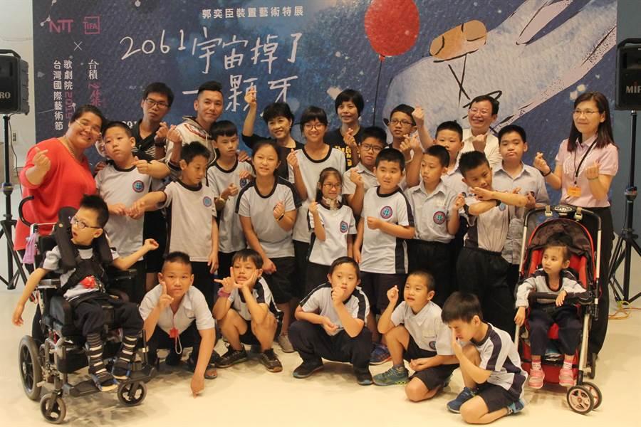 台中國家歌劇院的台灣國際藝術節與台積心築藝術季共同主辦《2061宇宙掉了一顆牙》,展現關懷文化平權力量。(陳淑芬攝)