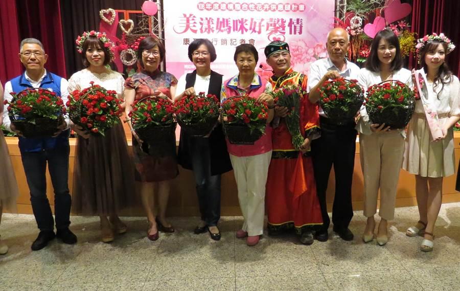 田尾農會為迎接母親節30日邀請縣長王惠美(左四)等各界一起行銷縣產的康乃馨。(鐘武達攝)