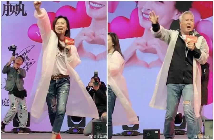 「5月突破20億!」張庭、林瑞陽出席自家活動台上激動狂吼。(取自搜狐娛樂)