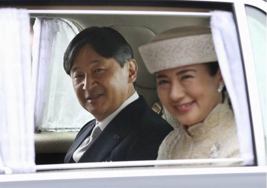 德仁與雅子在未來成為新天皇與皇后,兩個都有留洋學歷,可能有更開放的心態改變拘謹的日本皇室。(圖/路透社)