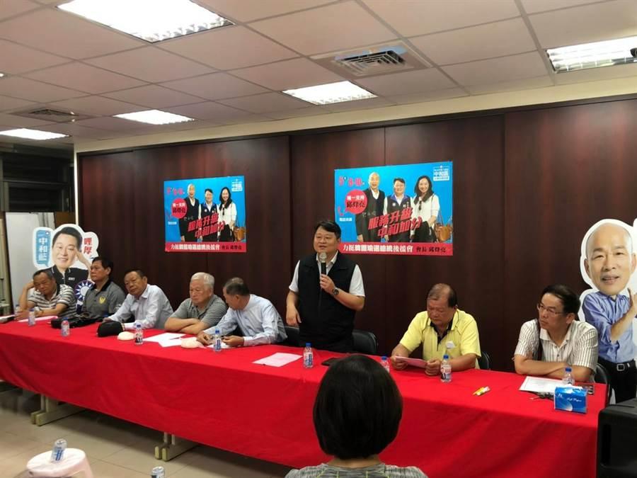 為力挺韓國瑜參選2020總統,新北市議員邱烽堯今(30日)舉行中和後援會的籌備大會。(葉書宏翻攝)