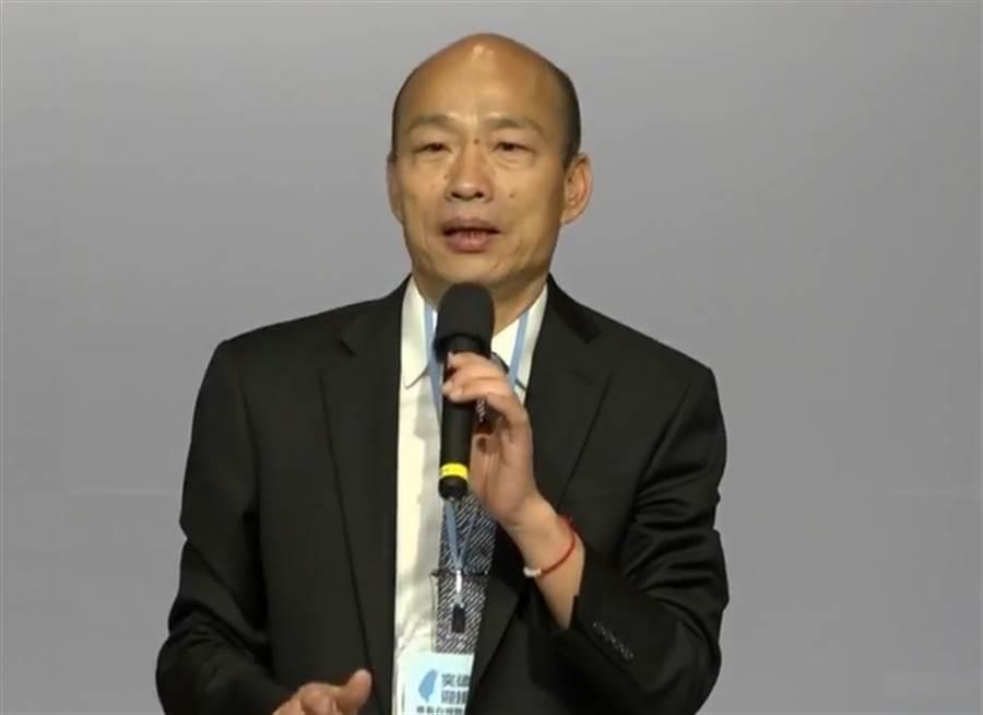 韓國瑜今(30)日參加馬英九文教基金會舉辦的「突破困境、迎接挑戰」重振台灣競爭力研討會。 (圖/取自中天、中時電子報)