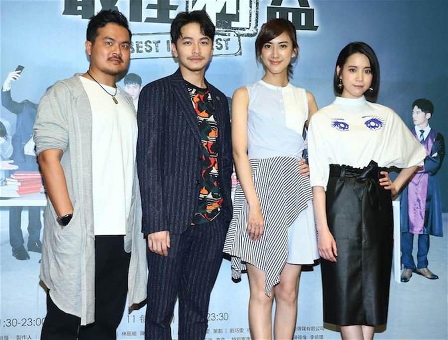 黃浩詠(左起)、楊銘威、陳怡嘉、程予希。(粘耿豪攝)