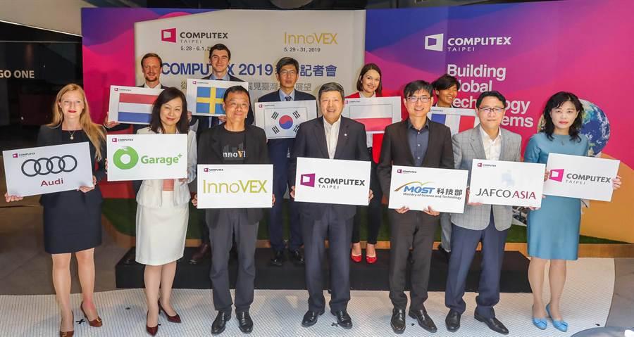 2019COMPUTEX 30日舉辦新創主題記者會,外貿協會與台北市電腦公會共同邀請國內外優秀新創與各國駐台代表出席,一同縱觀台灣及國際新創生態圈發展。(貿協提供)