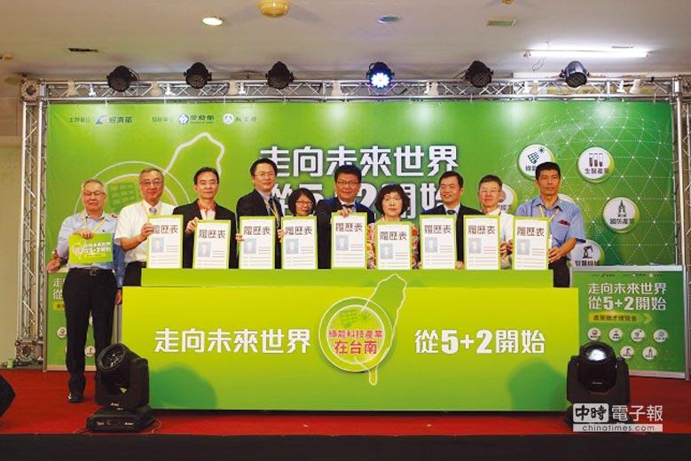 經濟部次長曾文生(右五)、台南市副市長王時思(右四)、能源局專委鄭如閔(左五)、綠能所長胡耀祖(左二)和綠能科技業者出席徵才啟動儀式。圖/工研院提供