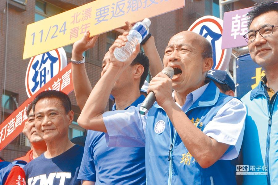 高雄市長韓國瑜選舉時呼籲選民和他一起用1瓶礦泉水的乾淨選風,贏得選舉勝利。(本報資料照片)