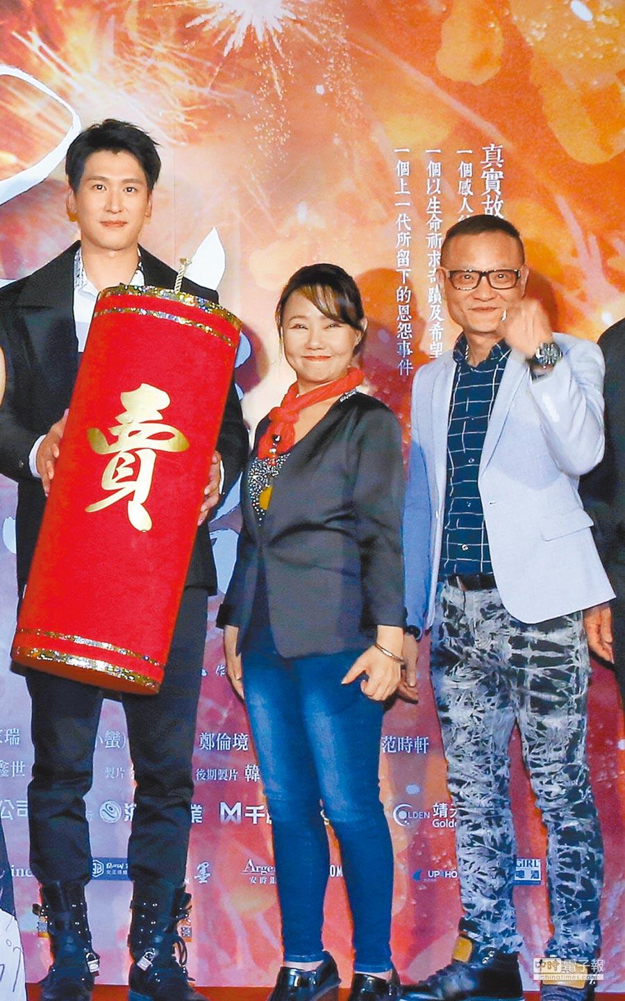 呂雪鳳(中)昨力讚邵翔(左)演出實力,鄭倫境因延遲上映感到抱歉。(粘耿豪攝)