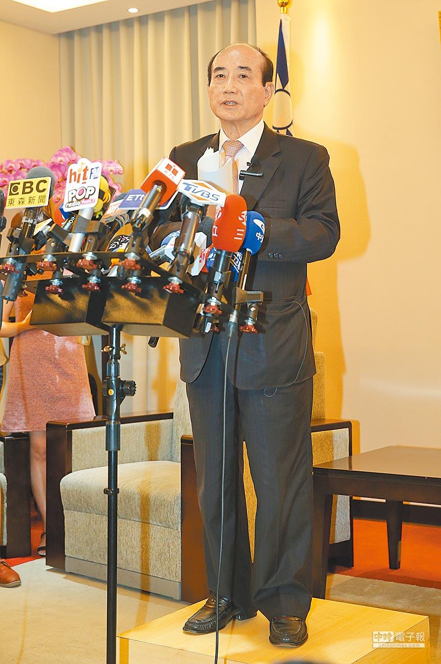 投入國民黨總統初選的前立法院長王金平29日舉行記者會,(本報系記者劉宗龍攝)