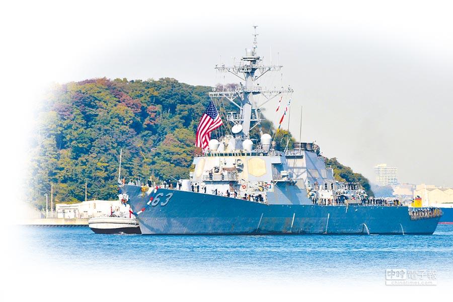 美軍飛彈驅逐艦史塔森號(USS Stethem,DDG-63)。(取自美國海軍官網)