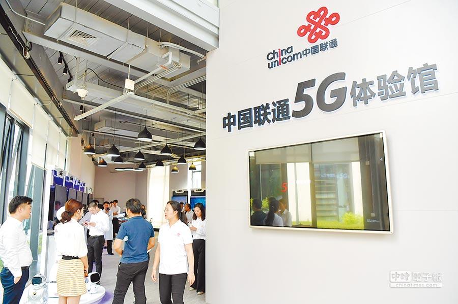 4月25日,深圳聯通在深圳前海蛇口自貿片區,已建成111個5G基站,實現5G網路全覆蓋。(中新社)