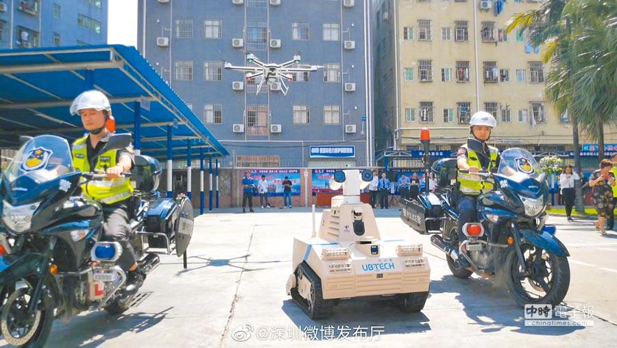 深圳運用5G網路實現機器人、無人機巡邏,員警摩托車安裝有智慧車牌、人臉採集攝影機。(取自微博@深圳微博發布廳)