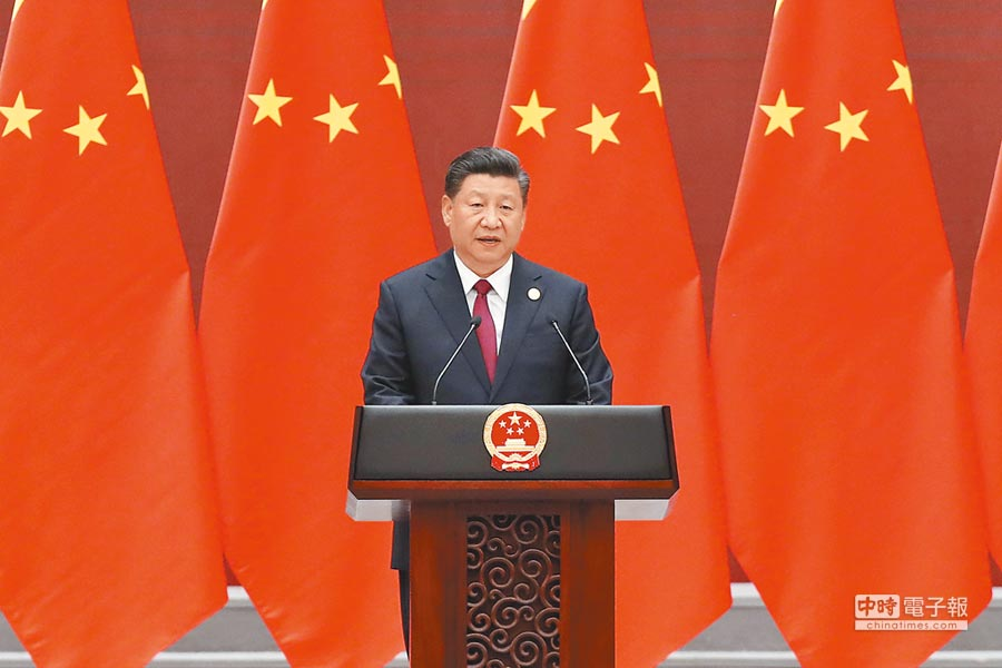 4月26日,大陸國家主席習近平在第二屆一帶一路國際合作高峰論壇發表致辭。(中新社)