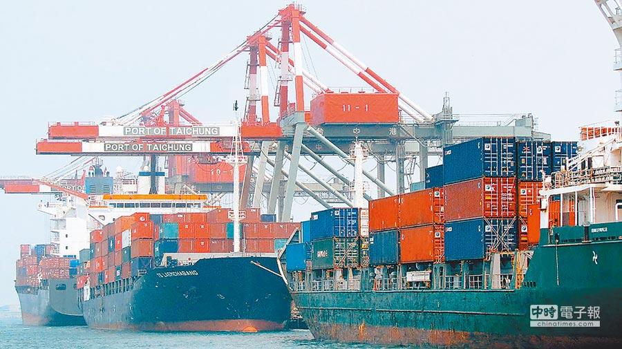 台灣2019年第1季出口年減4.2%。圖為台灣第二大貨櫃進出口港台中港。(本報系資料照片)